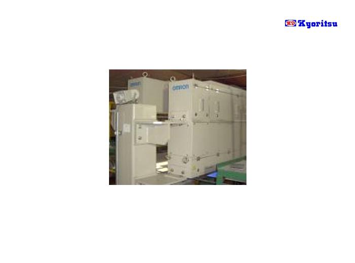 在线表面缺陷检测系统(WIS)