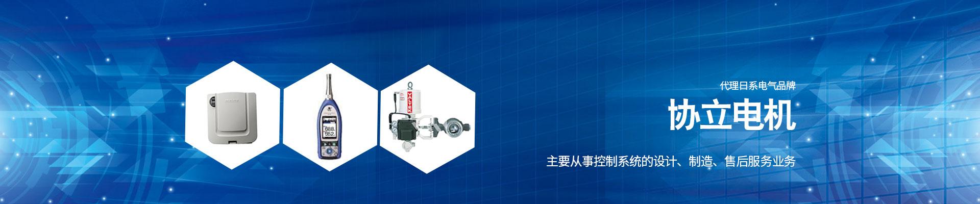 http://www.kdshanghai.com/data/upload/202109/20210901171653_936.jpg